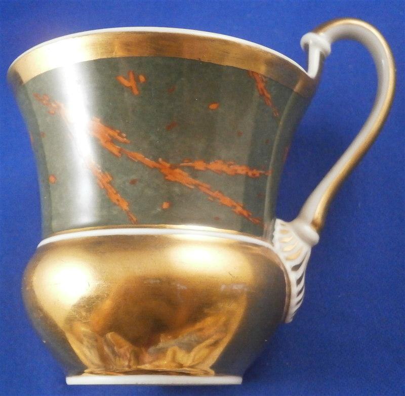 Kpm Funky Design Cup Saucer